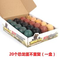 恐龙蛋玩具蛋奇趣蛋霸王龙拼装蛋扭蛋积木孵化蛋仿真变形蛋孔龙蛋儿童节礼物