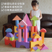 斯��福eva大型��w泡沫�e木幼��@搭建�e木�和�益智玩具女孩�Y物