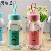 汉馨堂 塑料杯 韩国表情学生儿童创意个性可爱塑料杯便携带盖随手水杯子