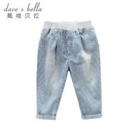 davebella戴维贝拉2018春季新款裤子 男宝宝条纹弹力牛仔裤DB6953