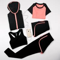 健身房运动套装女夏季新款瑜伽服显瘦 速干 跑步健身服套装五件套运动服