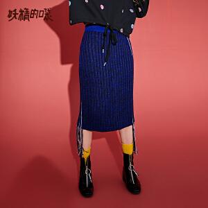 【尾品汇大促】妖精的口袋Y韩版毛织半身裙女秋装2018新款中长裙通勤修身半裙子