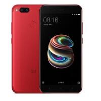礼品卡 Xiaomi/小米 小米手机 5X 变焦双摄 全网通4G手机 移动联通电信4G手机全网通版4GB+64GB