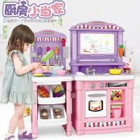 儿童厨房玩具套装过家家宝宝做饭煮饭小孩仿真厨具餐具女孩男孩