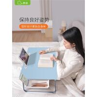 床上小桌子卧室坐地折叠电脑桌大学生寝室放在床上宿舍小桌板上铺笔记本
