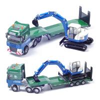 挖掘机运输汽车半挂车玩具车合金工程车模型1:50平板拖车带
