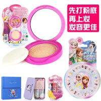 儿童化妆品彩妆盒公主化妆盒女孩安全口红玩具礼物儿童节礼物