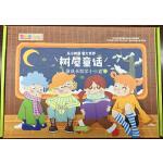 树屋童话:儿童成长哲学小小盒.5