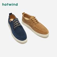 热风男士系带休闲鞋H41M9102