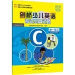 正版全新 剑桥少儿英语考试全真试题(第1级C)(附磁带)