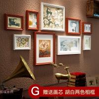 实木相框挂墙画框现代简约组合客厅照片墙卧室相片墙相框照片框 多框