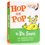 Hop on Pop 在爸爸身上蹦来跳去  纸板书 Bright and Early Board 系列 Dr.Seuss 苏斯博士系列 英文原版儿童启蒙绘本 廖彩杏书单第2本