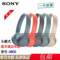 【支持礼品卡+包邮】索尼 WH-H800 重低音头戴式 无线蓝牙耳麦 手机通话音乐通用耳机