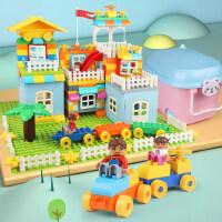 儿童积木大颗粒拼插拼装主题宝宝益智动脑小孩开发智力男女孩玩具