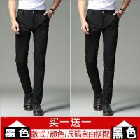 秋季休闲裤男修身青年商务休闲直筒长裤男士西裤免烫西装工装裤子