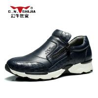 公牛世家男鞋 新款时尚休闲鞋男士套脚轻便户外运动鞋轻质潮流休闲皮鞋 888311
