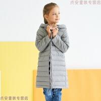 儿童轻薄羽绒服中长款2018冬新款童装男女童白鸭绒保暖外套中大童 灰色 口袋无拉链
