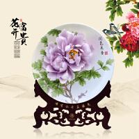 洛阳牡丹瓷摆件牡丹瓷盘牡丹花盘陶瓷工艺品桌面办公摆件商务礼品