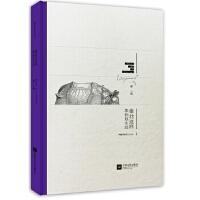 【包邮】 《像我这样笨拙地生活Notebook》 廖一梅 9787539965567 江苏文艺出版社