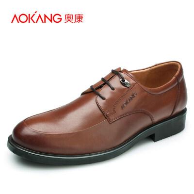 奥康真皮男鞋时尚商务正装系带皮鞋流行男鞋正品男鞋