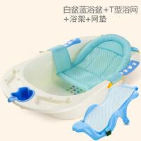 小孩儿童洗浴桶大号厚澡盆 婴儿洗澡盆宝宝浴盆可坐躺通用