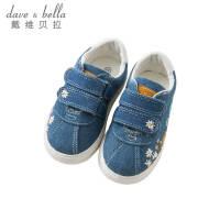 [2件3折价:65.1]戴维贝拉秋冬新款女童休闲鞋 宝宝帆布鞋DB9062
