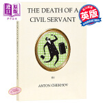 【中商原版】契科夫:小公务员之死 英文原版 Alma Quirky Classics: The Death of a