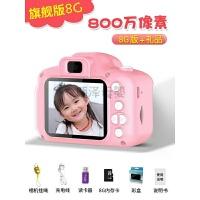 【领券下单更优惠】儿童照相机玩具可拍照打印宝宝生日礼物迷你卡通小单反