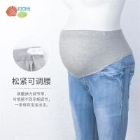 贝贝怡孕妇时尚牛仔裤新款产妇产前产后高腰托腹修身显瘦长裤