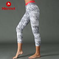 【活动价:279元 领券满200减40】Marmot/土拨鼠运动户外女士美体瑜伽裤
