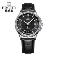 依波表(EBOHR)潮流时尚镶钻防水日历皮带石英男表男士手表50360239