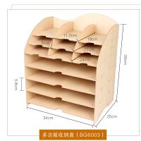 置物架办公桌面收纳 创意多层木质文件柜