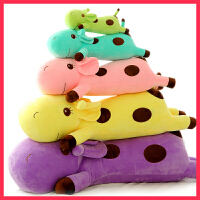 长颈鹿毛绒玩具睡觉抱枕女孩公仔韩国可爱玩偶生日布娃娃女生
