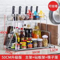 双层厨房置物架多功能收纳架调味料架砧板刀架厨房用品落地壁挂架