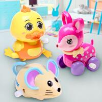 发条玩具会动会跑的上链玩具1-2-3宝宝上弦动物趣味学爬玩具