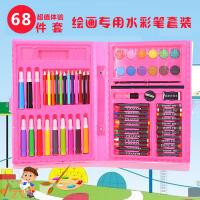 【单品包邮】画笔套装 68件套 手提式 水彩笔套装 学生礼品