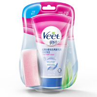 veet薇婷沐浴用脱毛膏香氛凝萃135g 丝滑沁香脱毛膏 敏感肌适用腋下腿毛非私处男女通用