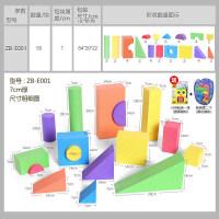 泡沫积木大号1-2-3-6周岁男女拼装软体幼儿园儿童玩具 【001】升级压纹7CM厚 50块装(送2个收纳筐