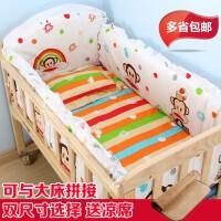 出生婴儿床 婴儿摇篮床小摇蒌轻便宝宝床婴儿床实木摇床带滚轮睡篮新生儿迷你M +棉被