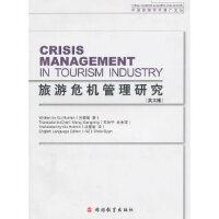 旅游危机管理研究(英文版) 谷慧敏,王向宁,谷慧敏 9787563720224 旅游教育出版社