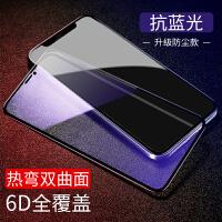 包邮支持礼品卡 ROCK iPhoneX 钢化玻璃膜 苹果X 手机 软边 全屏覆盖 iphone x 贴膜 水凝膜 8