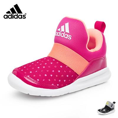 【到手价:229元】阿迪达斯adidas童鞋17秋季儿童运动鞋小海马系列训练鞋轻便舒适小童户外休闲鞋 红色(5-10岁可选) CG3261 【初夏尚新:限时领券立减50元】