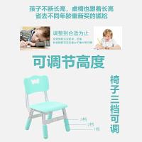 小哪吒幼儿园儿童椅子靠背家用加厚升降椅小孩宝宝学习家用小板凳