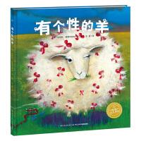 海豚绘本花园:有个性的羊(精)(新版)