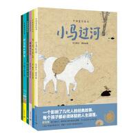 中国童话绘本经典系列(套装共6册)