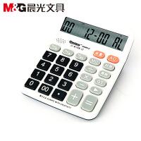 晨光标朗 计算器语音型ADG98131 办公用品 12位数显示 语音计算机