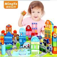 铭塔148粒儿童场景积木木制实木质宝宝大块智力早教玩具桶装