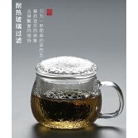 锤纹耐热玻璃杯泡茶杯过滤大号水杯子 家用办公带盖花茶杯