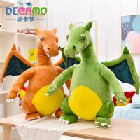 喷火龙飞龙霸王龙公仔仿真恐龙毛绒玩具娃娃男孩儿童节礼物