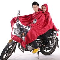 太空双人摩托车电瓶车雨衣单双人通用男女雨披